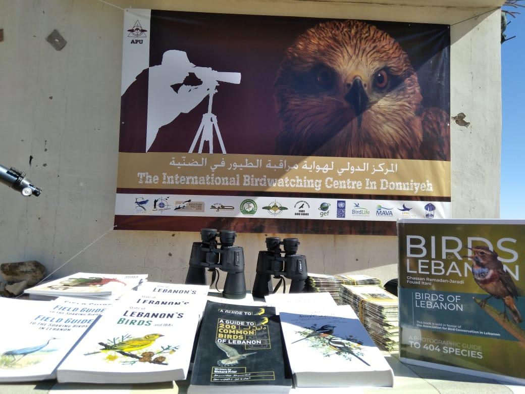داريا -الضنية من مقبرة للطيور المهاجرة إلى مركز عالمي لمراقبتها! 1